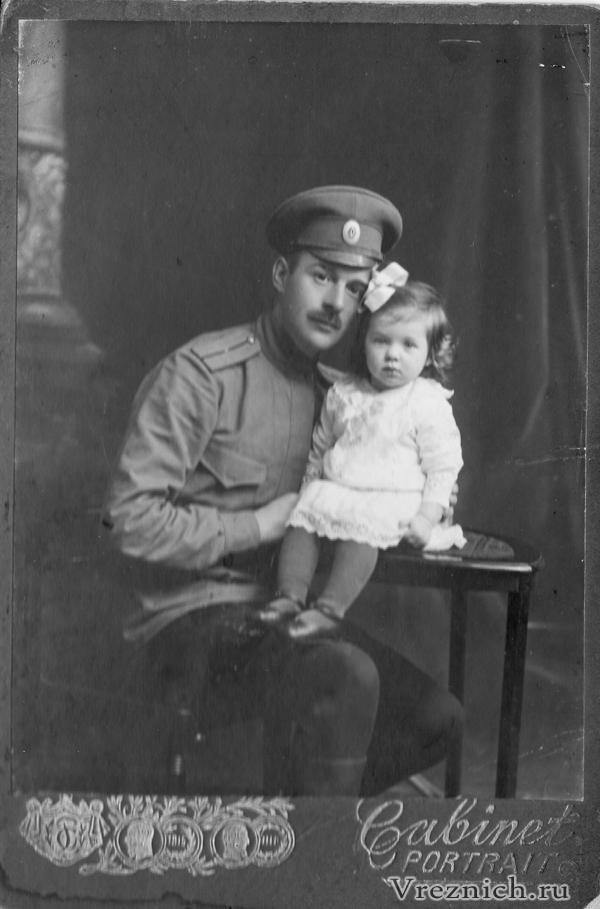 Александр Федосюк с дочкой Ниной